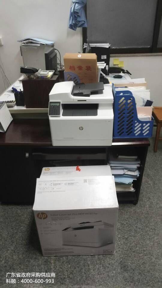 优发给番禺区某土地资源局安装成功的惠普M181fw打印机.jpg